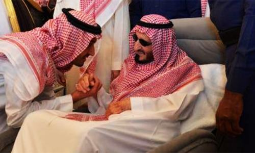 Saudi King Salman's brother dies at 96