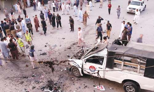 Quetta motorbike blast leaves five dead