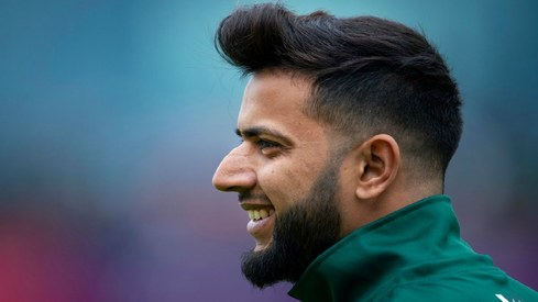 Cricketer Imad Wasim is getting married