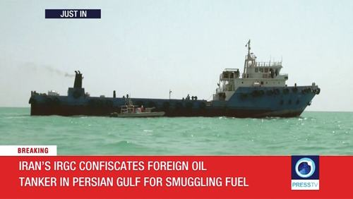Iran claims seizing another oil tanker in Gulf