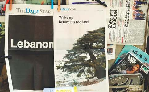 Lebanese newspaper goes black to raise alarm over political crisis