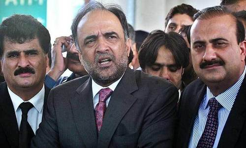 Maryam's arrest exposes dictatorial mindset: Kaira