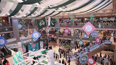 Dolmen Mall beams green this Eid