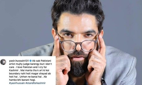 Yasir Hussain wants all Pakistani artists to boycott Bollywood forever