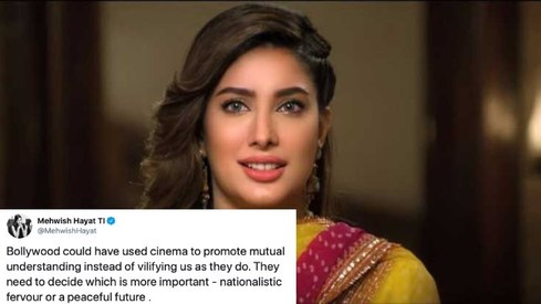 Mehwish Hayat slams Bollywood for vilifying Muslims instead of promoting peace