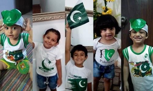 ننھے پاکستانیوں نے ملک کا 73واں یوم آزادی کیسے منایا؟