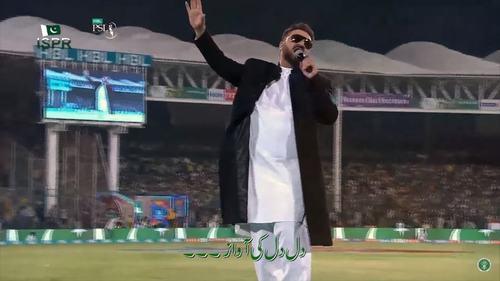 Did you catch Sahir Ali Bagga's tribute to the Pakistan Air Force?