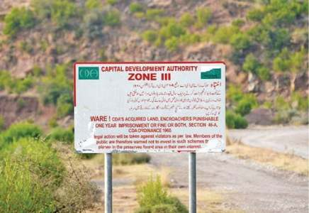 CDA to challenge built-up property claims in C-15