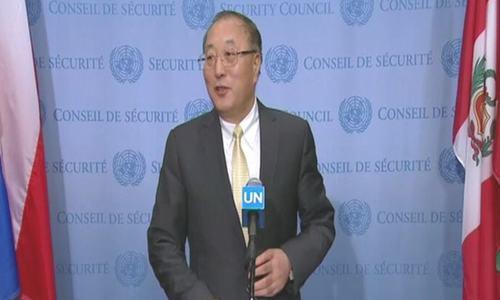 'سلامتی کونسل کے اراکین نے مقبوضہ کشمیر کی صورتحال پر تشویش کا اظہار کیا'