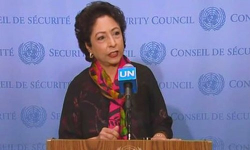 'Voice of Kashmiri people heard at the United Nations today': Maleeha Lodhi