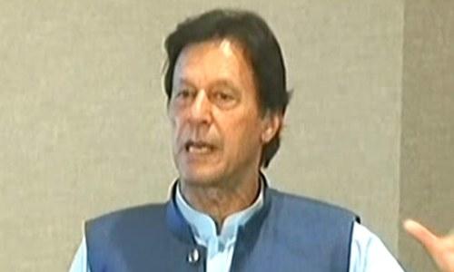 وزارتوں سے پوچھیں گے عام آدمی کی زندگی بہتر بنانے کیلئے کیا کام کیا، عمران خان