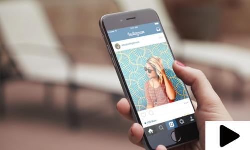 انسٹاگرام پر غلط معلومات کو 'رپورٹ' کرنا اب ممکن