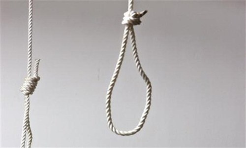 Executions in Iran among the world's highest: UN