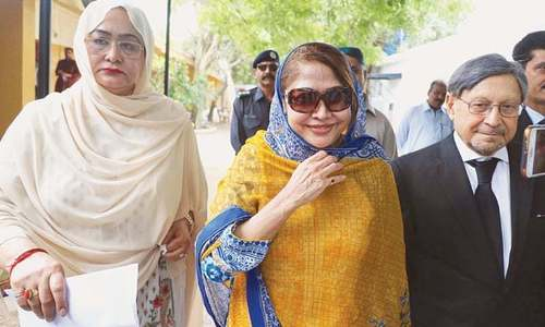 PPP women protest 'mistreatment' of Faryal Talpur