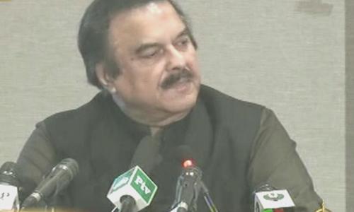 تحریک انصاف کی حکومت کے ایک سال مکمل ہونے پر تقریب کا انعقاد
