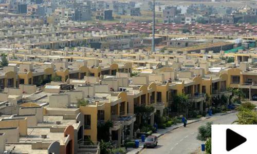 'حکومت آئندہ سال سے گھر فراہم کرنا شروع کردے گی'