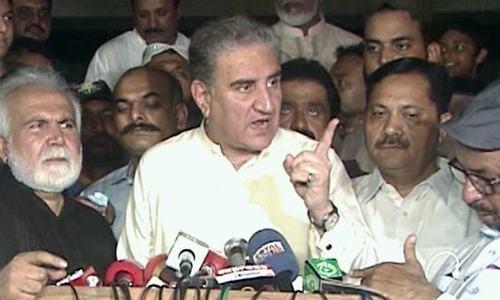 شاہ محمود قریشی کا مودی کو مقبوضہ کشمیر میں عوامی ریفرنڈم کا چیلنج