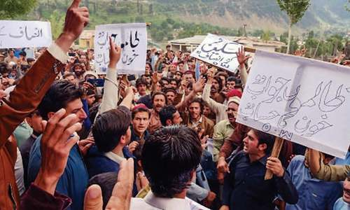 Killing of Swat man in Gujrat protested