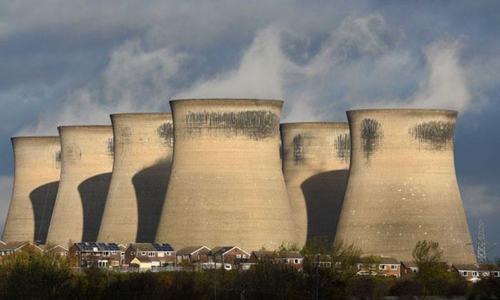 کوئلے سے چلنے والا ایک ہزار 320 میگا واٹ کا پاور پلانٹ فعال