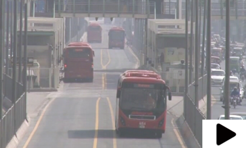 لاہور اور راولپنڈی کی میٹرو بس سروس کے کرایوں میں اضافہ