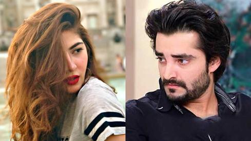 Is Hamza Ali Abbasi tying the knot with Naimal Khawar?