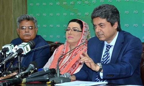 'حکومت کا نیب قوانین میں ترمیم کا فیصلہ، کابینہ سے منظوری بھی مل گئی'