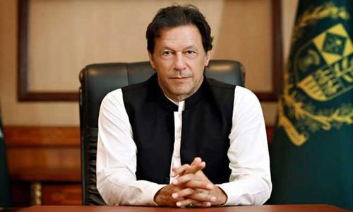 وزیراعظم نے مالی خسارے میں واضح کمی کو بڑی کامیابی قرار دے دیا