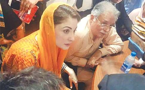 NAB allowed to grill Maryam, cousin for 14 more days