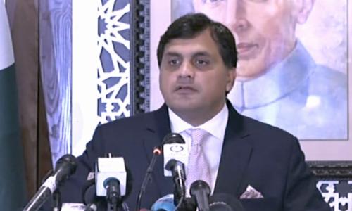 'مسئلہ کشمیر پر تمام آپشنز زیر غور ہیں'