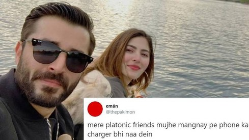 Not going to lie, Hamza Ali Abbasi's marriage announcement is a little bizarre