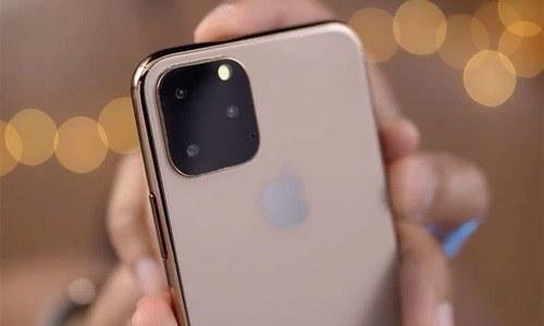 آئی فون 11 کی تمام تر تفصیلات لیک ہوگئیں
