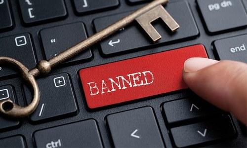 نیکٹا نے مزید 2 تنظیموں کو کالعدم قرار دے دیا