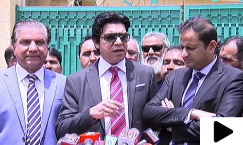 'پاکستان اور سندھ ہم سب کا ہے'