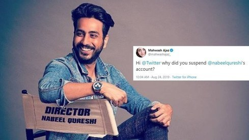 Filmmaker Nabeel Qureshi's Twitter account suspended
