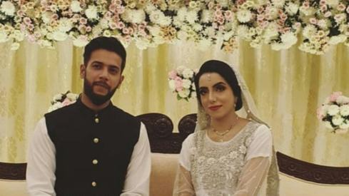 Cricketer Imad Wasim has tied the knot