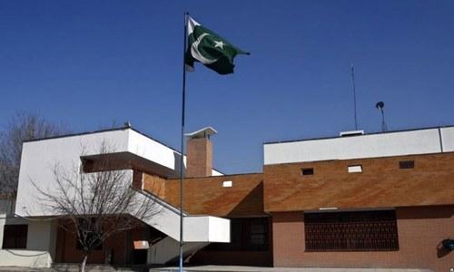 جلال آباد میں پاکستانی قونصل خانے کے باہر دھماکا، تین افراد زخمی