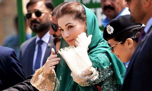 ECP ruling on plea against Maryam's party post today