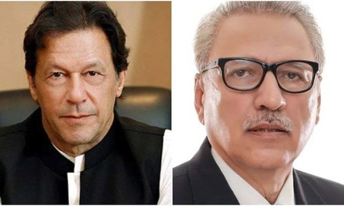 PM Imran, President Alvi send out messages to commemorate Youm-i-Ashur