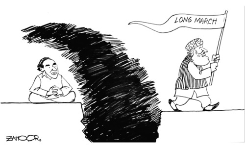 Islamabad - Newspaper - DAWN COM