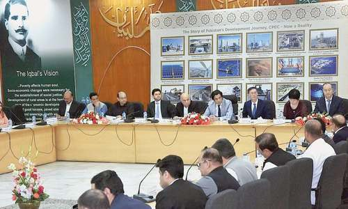 Resolve to complete CPEC projects on time