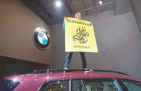 Protests against German car industry rev up in Frankfurt