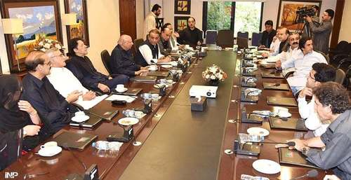 Economic targets progress reviewed at Banigala meeting