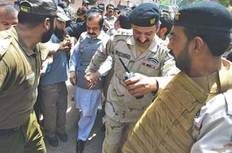 Rana Sana's judicial remand extended again