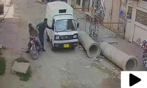 ملتان میں ڈاکو دن دیہاڑے 80 ہزار روپے لوٹ کر فرار