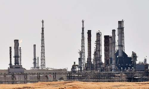 Saudi Aramco: from 'Prosperity Well' to energy giant