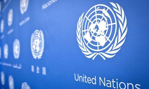 اقوام متحدہ نے اسلام آباد کا فیملی اسٹیشن کا درجہ بحال کردیا