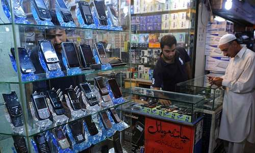 Mobile phone imports jump 98pc