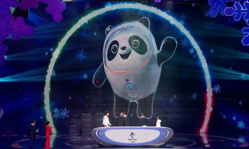 China chooses panda as Winter Olympics mascot