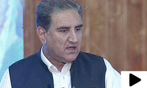 'پوری دنیا کشمیر سے نظریں موڑ سکتی ہے لیکن پاکستان نہیں'