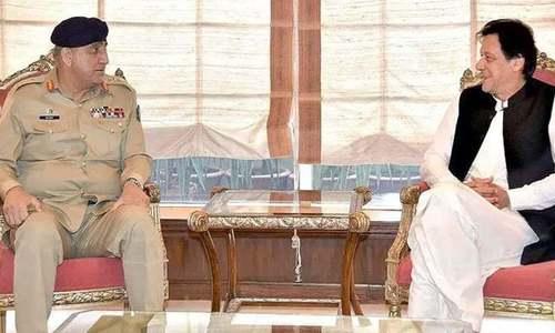 وزیراعظم اور آرمی چیف کی ملاقات، اہم امور پر تبادلہ خیال